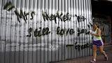 Греция: референдум как повод для паники вкладчиков