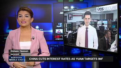 China cuts interest rates as Yuan targets IMF
