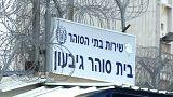 Israel: Libertados alguns dos ativistas pró-palestinianos transferidos para a prisão de Givon