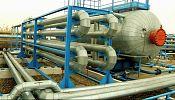 Ukraine stops buying Russian gas over price row