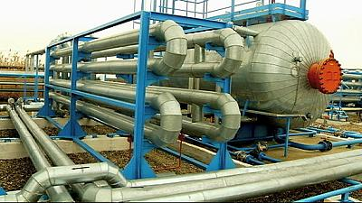 Ukraine : Naftogaz suspend ses achats de gaz à la Russie