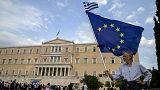 اليونان عجزت عن سداد دينها لصندوق النقد الدولي
