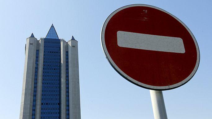 """""""Газпром"""" прекратил поставки газа на Украину с 1 июля"""