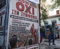 Varoufakis echoes Syriza defiance before Greek referendum