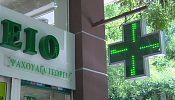 Fear for Greek medicine supplies as 1 billion euros is owed
