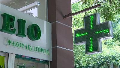 Fear for Greek medicine supplies as 1 billion euros is owed