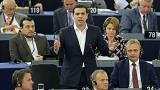 Greece formally requests 3-year loan from ESM bailout fund