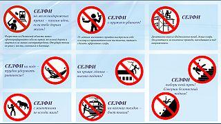 """En Russie, les conseils de la police pour des """"selfies sans danger"""""""