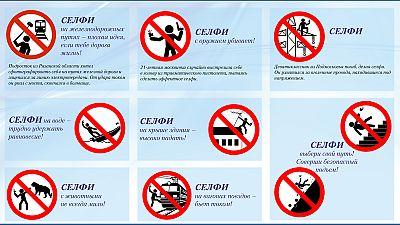 """Las autoridades rusas advierten: """"un selfi puede costarte la vida"""""""