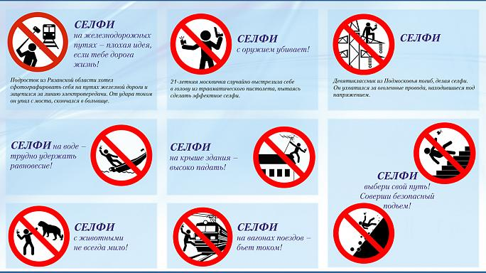 Russia warns of the deadly dangers when taking a selfie