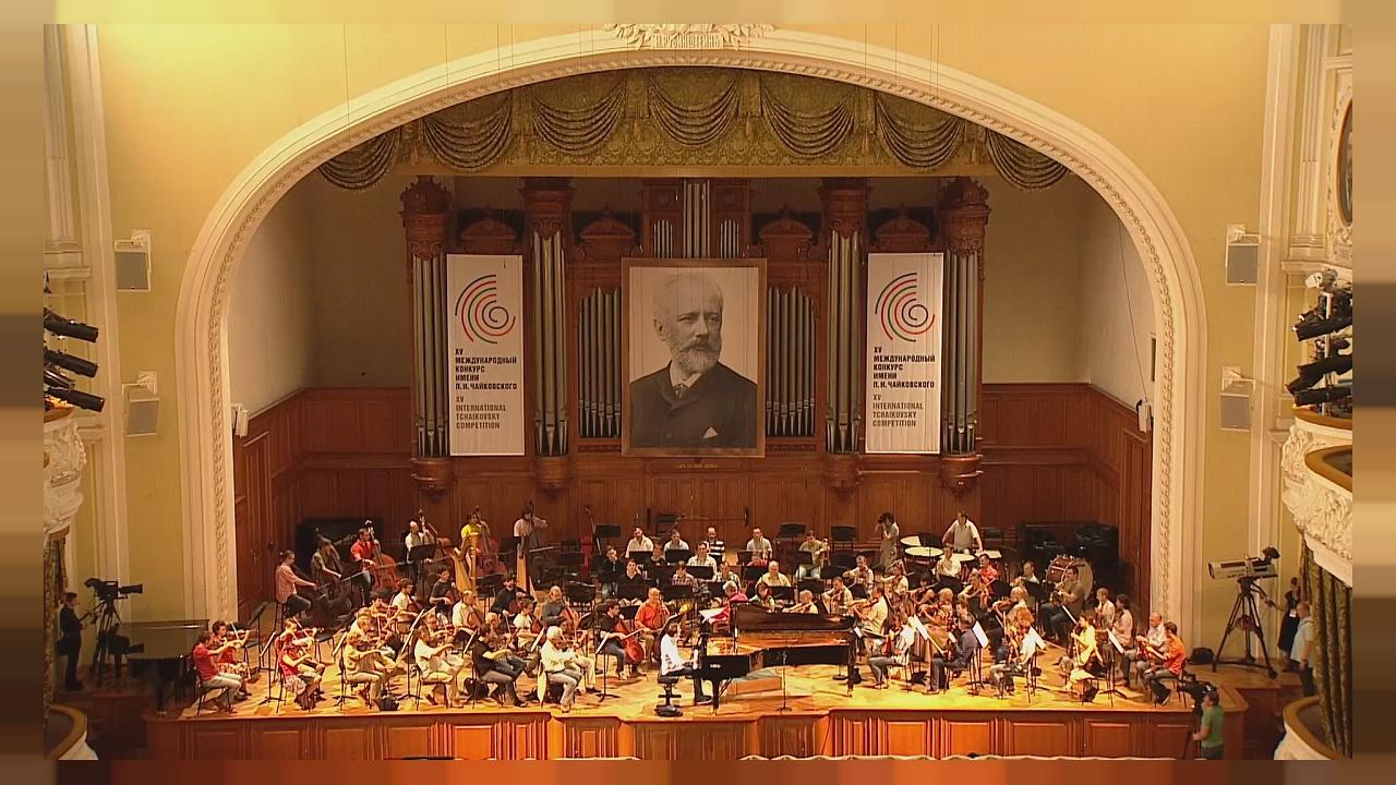 International Tchaikovsky Competition a life- changing accolade