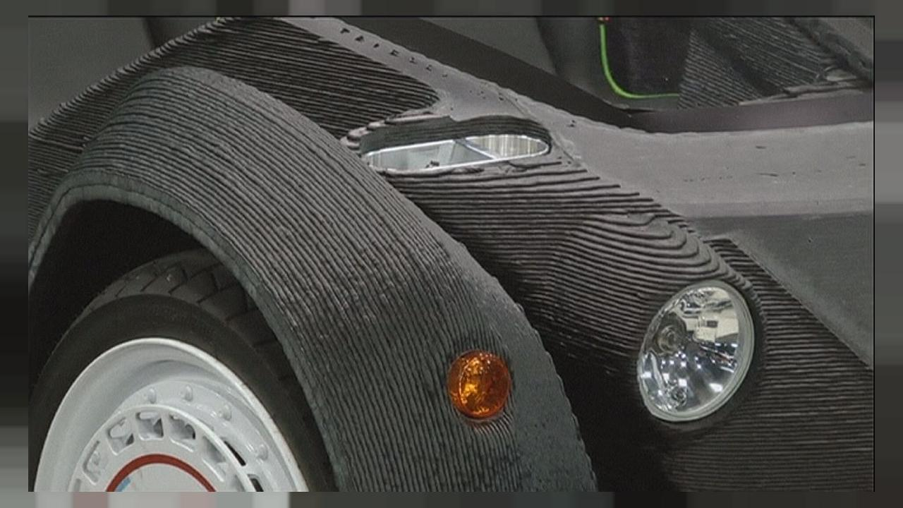 3D printed cars could hit roads as early as 2016