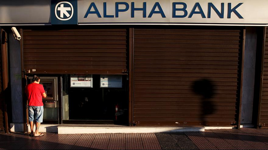 Greek banks to reopen after a three-week shutdown