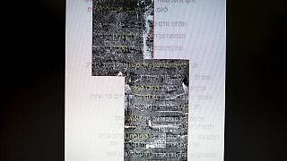 Forensic scientists reveal ancient text on charred biblical scroll