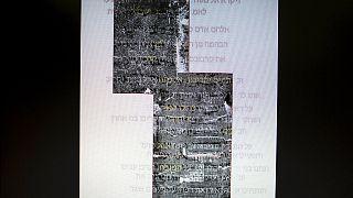 Descifran el pergamino bíblico más antiguo desde los Rollos del Mar Muerto
