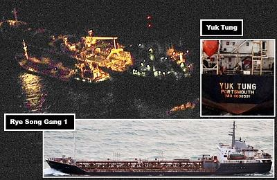 A ship-to-ship transfer of petroleum products between the North Korean-flagged tanker Rye Song Gang 1 and the Dominica-flagged Yuk Tung at night this January.
