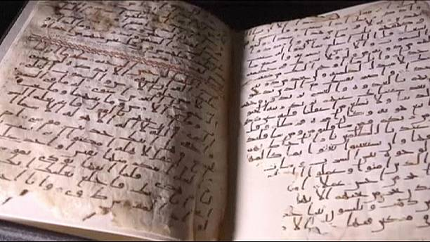 One of oldest copies of Koran found in Birmingham library