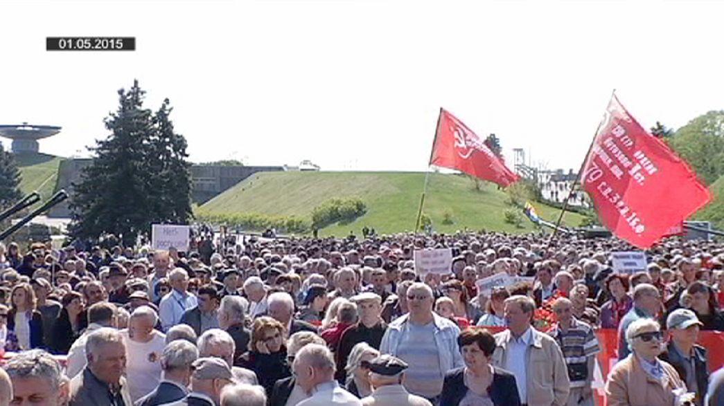 Ucrania prohíbe los partidos comunistas