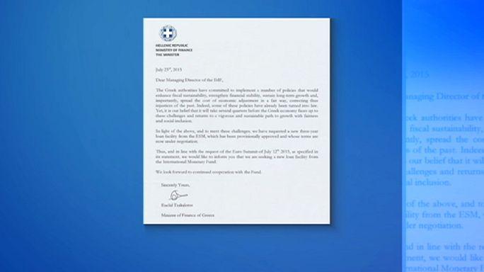 МВФ получил запрос Греции на предоставление нового займа