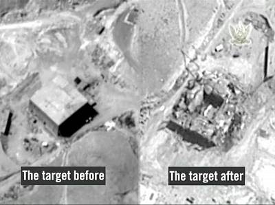 A combination image of what the Israeli military describes is before and after an Israeli air strike on a suspected Syrian nuclear reactor site near Deir ez-Zor.