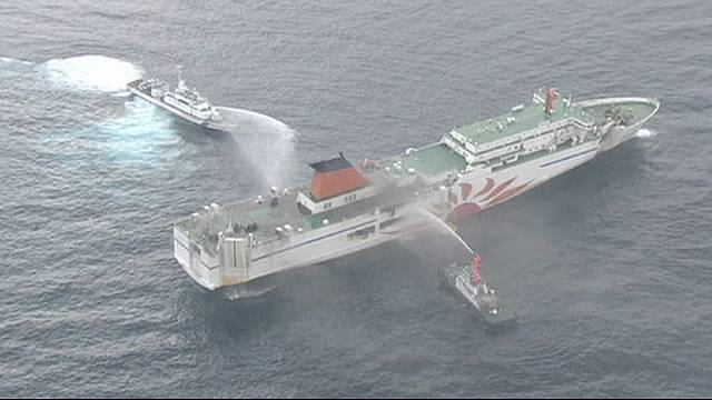 Crew member missing after ferry fire off Japanese coast