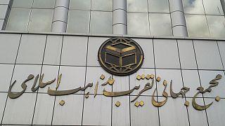مجمع جهانی تقریب مذاهب اسلامی تخریب نمازخانه اهل سنت در تهران را محکوم کرد