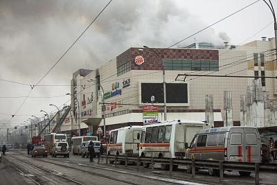 Shopping mall blaze in Siberia kills 37