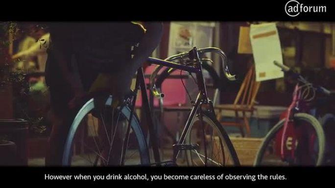 Alcoho-Lock (Koowho)