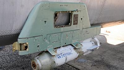 """Russland: Bombenaufschrift """"Nach Berlin"""" Fälschung?"""