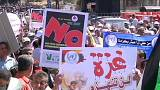 وقفة إحتجاجية في قطاع غزة على تقليص خدمات الأونروا