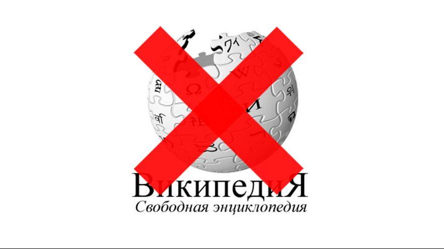 """Роскомнадзор заблокировал статью в русской """"Википедии"""""""