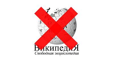La Russia chiude Wikipedia