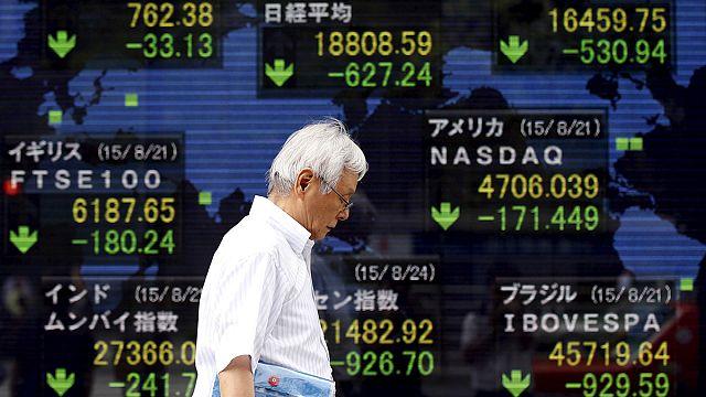 انخفاض الأسهم في البورصات العالمية تأثرا بالسوق الصينية
