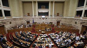 Ελλάδα: Η νέα υπηρεσιακή κυβέρνηση