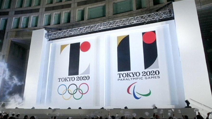 إلغاء شعار أولمبياد طوكيو 2020