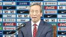 AFC accused of compromising FIFA presidential elections