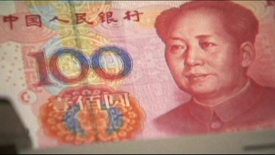 اكبر انخفاض لاحتياطي النقد الاجنبي في الصين