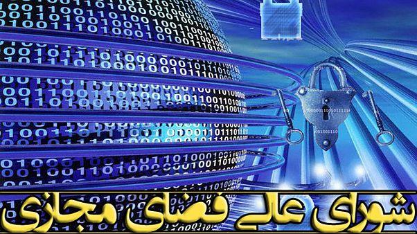 واکنش گزارشگران بدون مرز به فرمان جدید خامنهای درباره «اینترنت ملی»