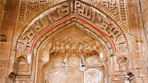 انتشار کتاب «کتیبههای کوفی مسجد تاریخی جامع شوشتر» در نیویورک