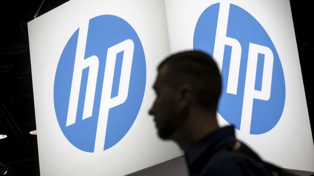HP'de toplu işten çıkarma
