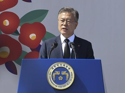 South Korean President Moon Jae-in.