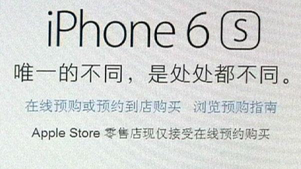 Un virus chino afecta a centenares de aplicaciones de Apple Store