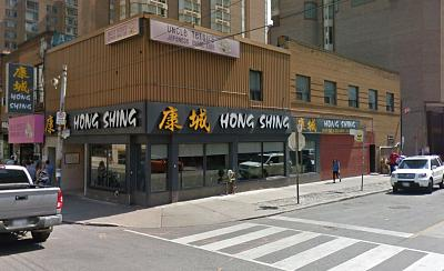Hong Shing was ordered to pay $10,000 for requiring a black customer and his friends to prepay for their meals.