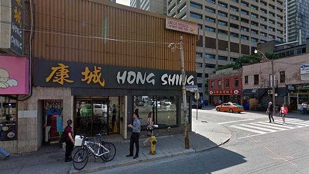 image: Hong Shing Chinese Restaurant