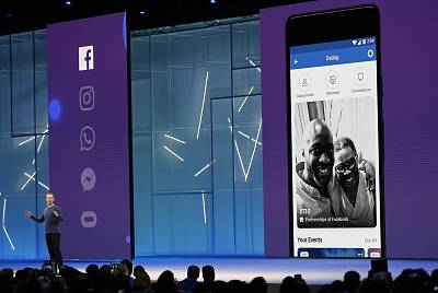 Facebook CEO Mark Zuckerberg speaks about a dating feature at Facebook Inc\'s annual F8 developers conference.