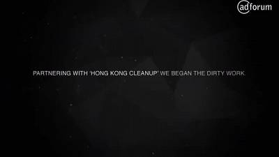 The Face of Litter (Hong Kong CleanUp)