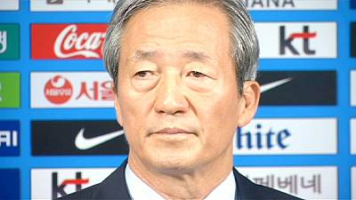 Fifa: sotto inchiesta il candidato Chung Moon-joon
