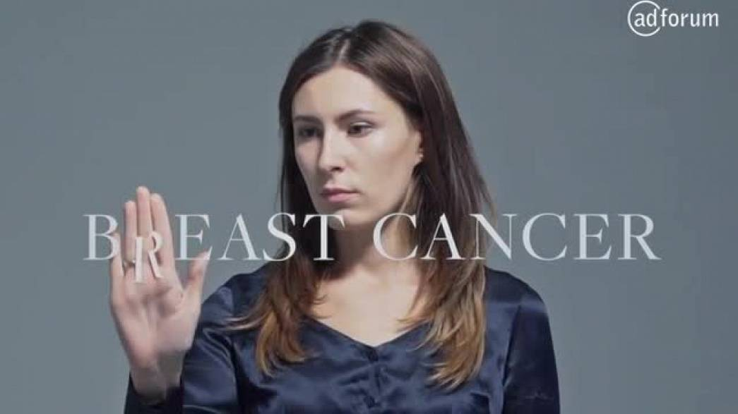Beat Cancer (Estée Lauder)