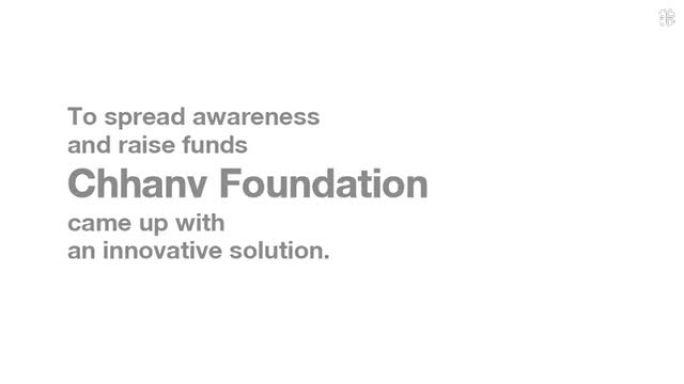 Donate a face (CHHANV Foundation)