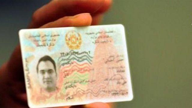تذکره های الکترونیکی افغانستان در چالش با هویت ملی اقوام